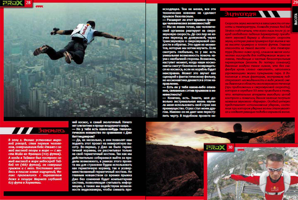 Pro X Red Bull Stratos Article Page 3